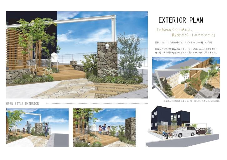 2018O7賞 リゾ-トエクステリア