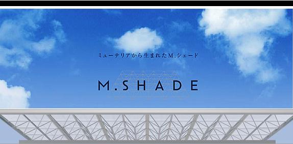mshade