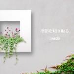A1JGND-MADO-SQ_3