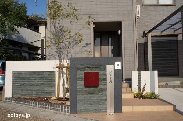 すっきりとした高級感あるガーデンスペース(近江八幡市)
