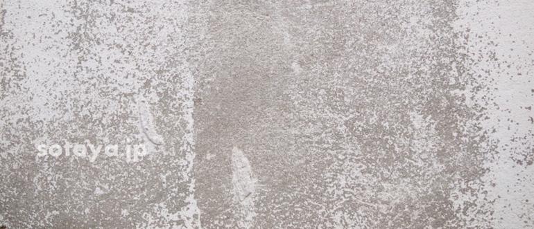 コンクリートが白くなる?白華現象とは