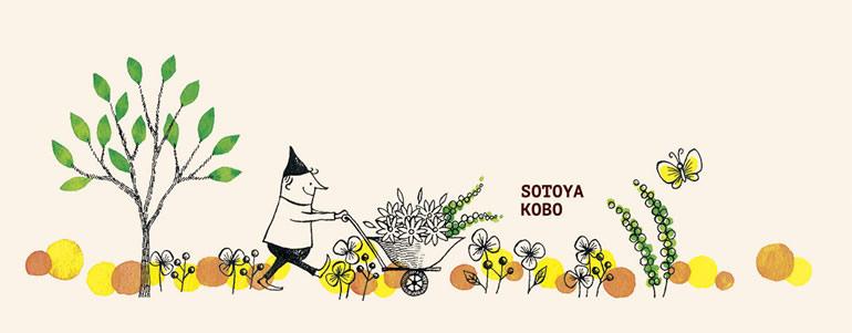sotoyakobo