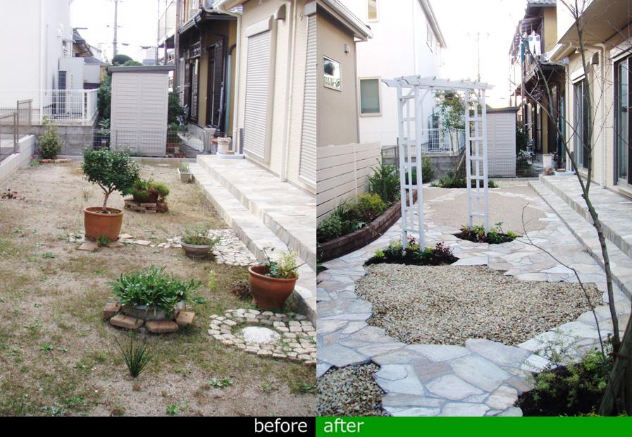 使いきれていなかった広いお庭スペース