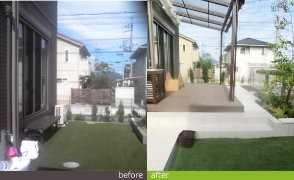 メンテナンスフリーな人工芝で敷き詰めた広いお庭