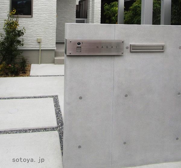 コンクリートデザインの門柱
