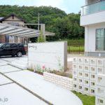 大阪の外構工事のプロが解説|土間コンクリートについて
